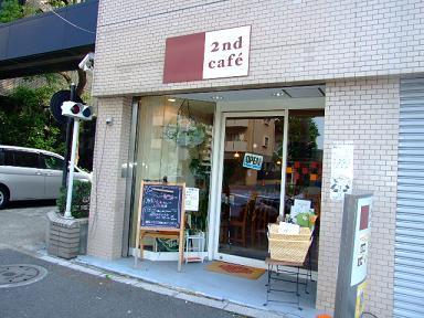 2nd cafe セカンドカフェ